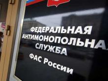 Антимонопольная служба оштрафовала ООО «Центр защиты и права» на 101 тысячу рублей