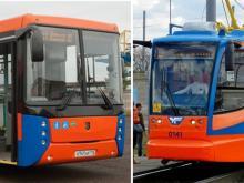 В трамваях и автобусах Челнов установили единую стоимость билета - 22 рубля за наличный расчет