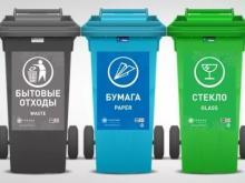 Где поставили 24 контейнера для раздельного сбора мусора
