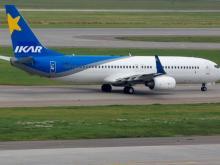 Аэропорт 'Бегишево' возобновляет чартерные рейсы в турецкую Анталию