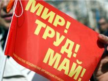 1 мая на митинге возле Органного зала обсудят плату за детский сад