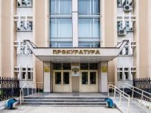 Специалист АТИ потребовал от владельца бара «Imperia» пятнадцать тысяч рублей