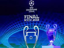 Прогнозы и ставки на финал Лиги чемпионов УЕФА 2018