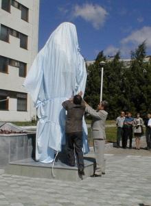 Секретные скульптуры для Сочи-2014
