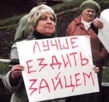 Трамвайщики: «За 20 рублей ездить никто не будет».