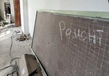 Ремонт в школах «тормозится»