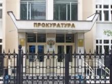 Прокуратура Набережных Челнов опротестовала решение исполкома