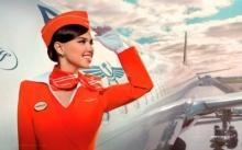 Челнинка Наталья Яруничева стала официальным 'лицом 'Аэрофлота'