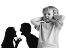«Ребенок - это не клей «Момент»