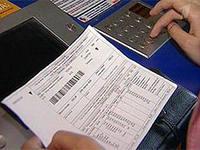 Коммунальные счета за сентябрь: плата за тепло в них не включена