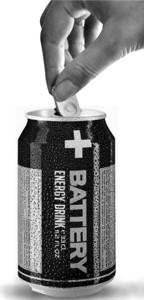 «Батарейки»