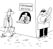 - Милая, займи мне 1000 рублей!