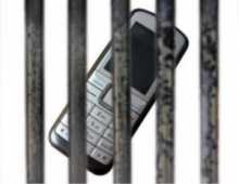 Мобильник для зэка