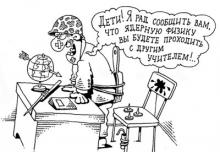 Воспитание по делу и «для галочки»