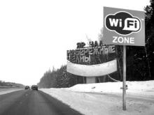 Станут ли Челны «зоной свободного интернета»?