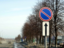 'Веселые картинки' на дороге