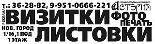 AST1181-9