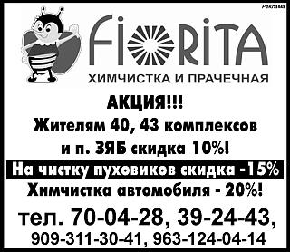FIOR1174-28