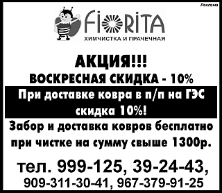 Fi1190-28