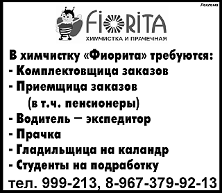 FiTreb1190-28