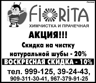 Fior1184