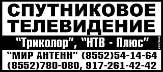 OKISH1136
