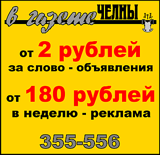 Ot1172