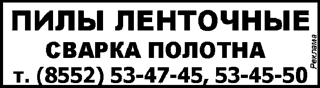 PILI1172