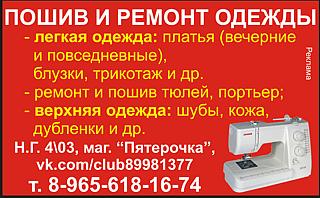 POSH1185