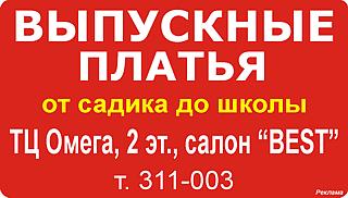 Platia1171