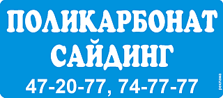 PoliK1123