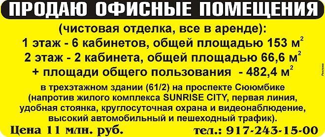 Pomesh1195