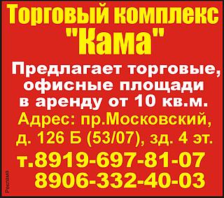 SEMERKA1177