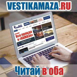 Vesti27.3