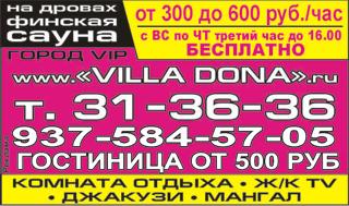 VillaDona17.12