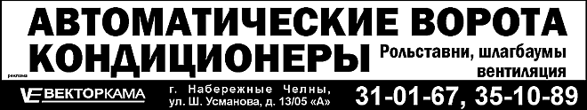 avt-vor1161_1