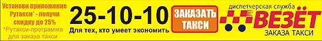 taxi15.6