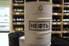 -  Вот из чего разливают импортную водку (Сергей Смирнов)