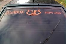 - Отечественный автопром в комментариях не нуждается... (Ильдар Киямов)