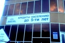 Кредит от «Ясли-банка»: стань независимым от родителей! (Сергей Фелин)